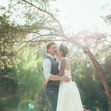 Wedding photographer Natashka Prudkaya (ribkinphoto). Photo of 16.08.2017