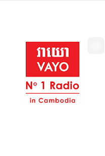VAYO FM Radio- screenshot thumbnail