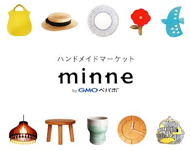 minne - ハンドメイドマーケットアプリ - náhled
