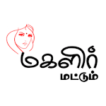 Beauty Tips in Tamil Apk
