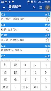 台北等公車  螢幕截圖 2