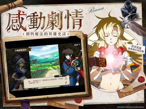 u5922u5e7bu6a21u64ecu6230 painmod.com screenshots 18