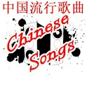 Chinese Video Songs icon