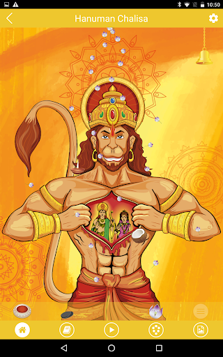 Hanuman Chalisa 1.5 screenshots 9