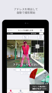 EXILIM Connect for GOLF- screenshot thumbnail