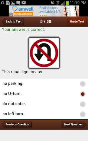 android Alabama Car Driving Test Screenshot 4