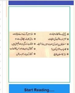 baixar Islahi Khutbat Volume 14 Mufti Taqi Usmani APK última