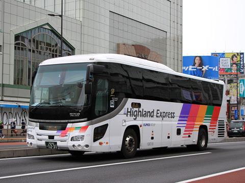 アルピコ交通「新宿~長野線」 プライムシート仕様車(3列独立) 1231