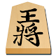 Download 将棋 For PC Windows and Mac