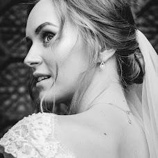 Wedding photographer Lyudmila Kryzhanovskaya (LadyLu4). Photo of 28.01.2017