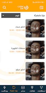 Emarat FM – امارات اف ام 4