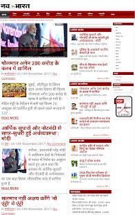 Hindi Fast News - náhled
