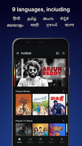 Hotstar mod apk for ipl screenshot 3