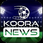 Koora News - كوورة نيوز icon