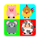 Download Memory Game Animals - Find a Couple For PC Windows and Mac