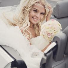 Wedding photographer Vlad Vasyutkin (VVlad). Photo of 02.09.2014