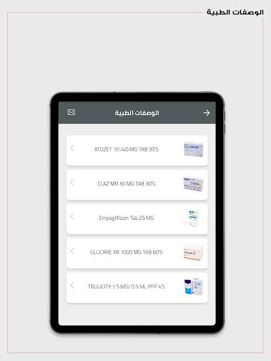 Dr. Sulaiman Al Habib App 4.0.14 screenshots 12