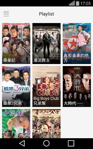 myTV SUPER 2.15.1 screenshots 5