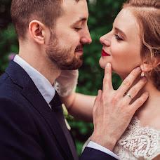 Wedding photographer Aleksandra Sarkisova (Leksa312). Photo of 24.08.2016