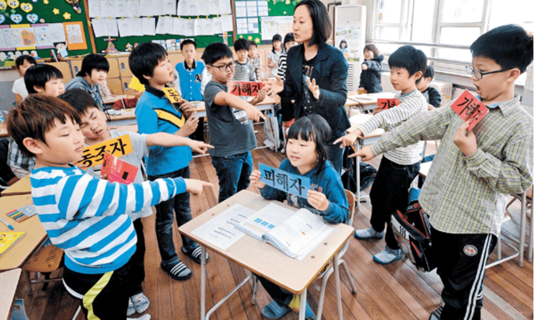 Resultado de imagen para bullying korean