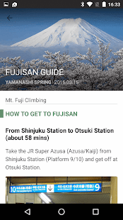 FUJISAN ACTIVITIES - náhled