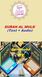 Surah Al Mulk with Audio ( Arabic + Urdu trans) - náhled