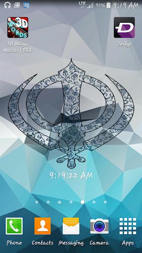 Digi Khanda Clock Blue