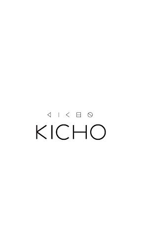KICHO EN