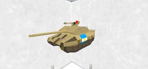 T.IX.280 (super.Leopard 4A5E9)