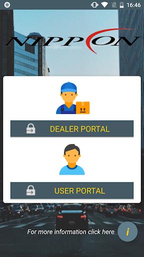 NIPPON SECURA 1.10.9.12 screenshots 1