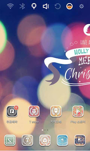 Holly Jolly Launcher Theme