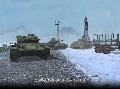 Grand Tanks: Tank Shooter Game 5