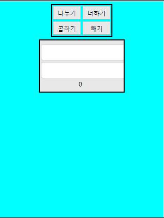 ucc10ube75uacc4uc0b0uae30 1.0 screenshots 1