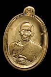 """""""องค์ดารา"""" .. เหรียญปาฏิหาริย์ ครึ่งองค์ หลวงพ่อคูณ เนื้อทองสัตตะ หลังแบบ ไม่ตัดปีก หมายเลข#๔๔๔ (ตอง"""
