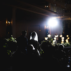 Wedding photographer Anh Vũ (Mikey). Photo of 05.04.2018