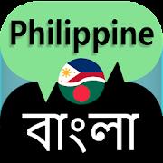 Philippine to Bangla Translator