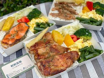 輕輕盒飯—日式輕食弁当—