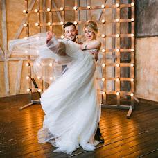 Wedding photographer Natalya Smolnikova (bysmophoto). Photo of 13.07.2017