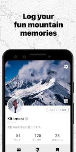 YAMAP - Social Trekking GPS App - - náhled