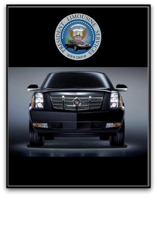 President Limousine|玩交通運輸App免費|玩APPs