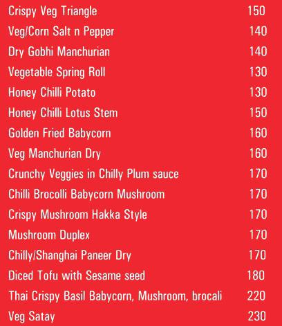 I Spice menu 2