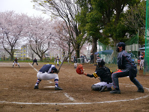 Photo: 大リーグボール1号!