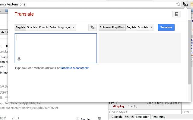 Translate Popup
