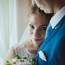 Wedding photographer Tatyana Chaplygina (Chaplygina). Photo of 13.03.2017
