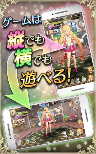 玩角色扮演App|OZ Chrono Chronicle免費|APP試玩
