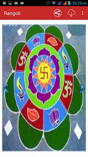 玩免費遊戲APP|下載Rangoli Designs app不用錢|硬是要APP