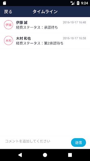 Staple 3 1.18.1 Windows u7528 5