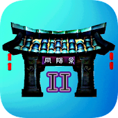 Tải Game JingYang Ridge 2
