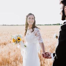Fotografo di matrimoni Tommaso Guermandi (tommasoguermand). Foto del 05.09.2017