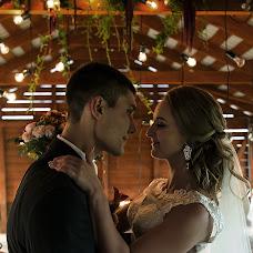 Wedding photographer Svetlana Romanova (svromanova). Photo of 18.10.2018